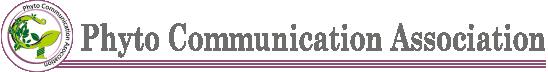 フィト・コミュニケーション協会